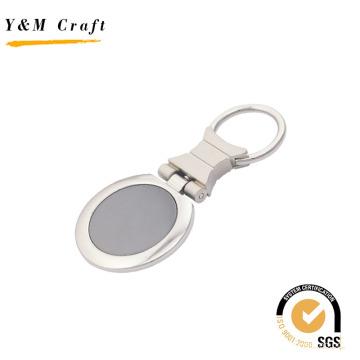 High Quality Remove Matel Keychain