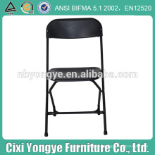 Cheaper rental for wedding Economy plastic folding chair