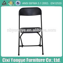 Cheaper rental for wedding Economy plastic folding chair