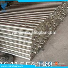 Preço de fábrica 316L barra redonda de aço inoxidável de alta qualidade
