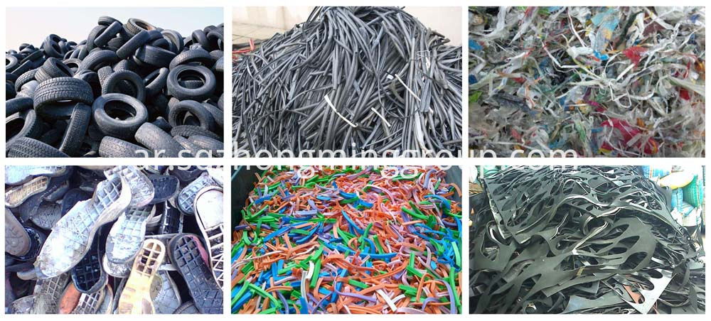 tyre recycling products