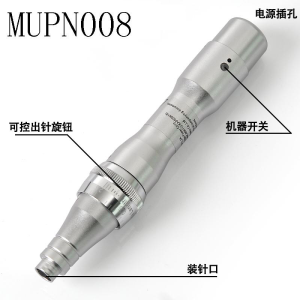 High Quality Permanent Makeup Machine Eyebrow Pen