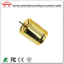 Strong Magnetic Gold 370 Water Bomb Motor