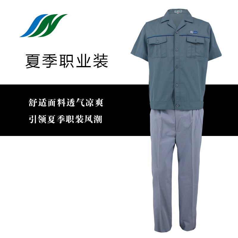 green-gray short sleeved workclothes