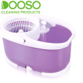 Bucket With Water Outlet Spin Magic Mop DS-315
