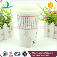 Hot sale wholesale ceramic drinking mugs with lid and straw