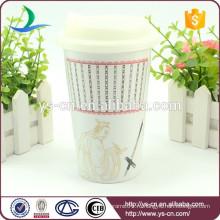 Кружки горячего сбывания оптовые керамические выпивая с крышкой и соломой