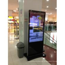 42inch LCD-Kiosk Digital Signage