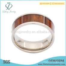 Красивое обручальное кольцо из титана для дерева