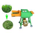 Coupeuse de lame de paille agricole à vendre