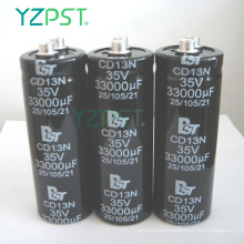 Condensateur électrolytique aluminium double standard 14000UF