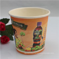 Hot and Cold Drinks Compostable Paper Cups