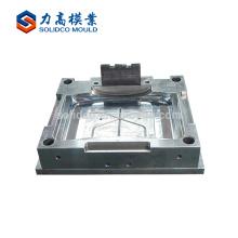Caja fuerte de la caja de la inyección del plástico del molde del caso de la caja de la TV del producto protegido del ambiente