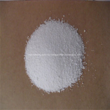 Пищевой триполифосфат натрия STPP