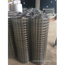 316 Grade Welded Wire Mesh