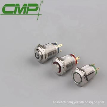 Diameter 12mm IP67 Light Switch
