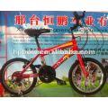 baby bike/child bike/kid bike