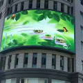 High Transparency Windows Wall Trsansparent LED Screen