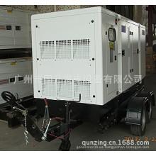 Generador de remolque insonoro diesel móvil de la refrigeración por agua 225kVA / 180kw fijado con Yto