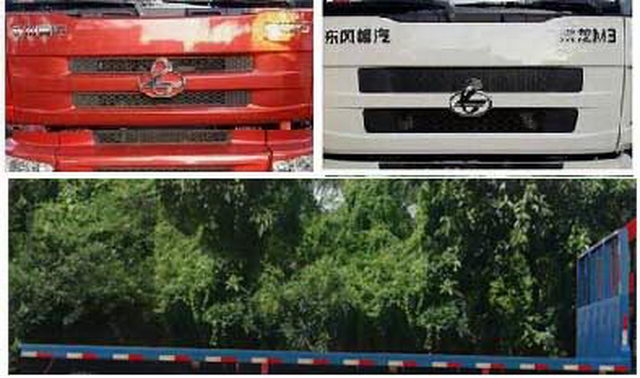 DONGFENG Chenglong 10-16T Truckbed Flatbed
