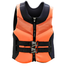 Seaskin 2-Buckle Life Jacket With Zipper On Sale