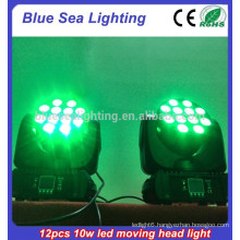 2015 new 12pcs 10w RGBW 4in1 led beam moving head disco light