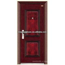 Популярные в Нигерии безопасности жилых помещений стальные двери KKD-517 дизайн передней двери