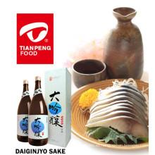 Precio del vino japonés sake Daiginjo