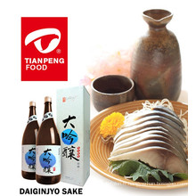 Prix du vin saké japonais Daiginjo