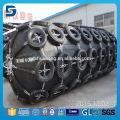 Amortisseur pneumatique pneumatique en caoutchouc d'étanchéité de bon air fabriqué en Chine