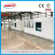 Энергосберегающая прецизионная упакованная единица