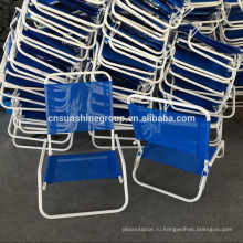 new light weight beach chair,outdoors portable steel folding lawn chair