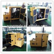 150kVA Yuchai diesel generator with CE
