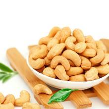 Chinesische leckere Cashew-Nüsse