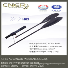 Hot sale 100% Carbon fibre shaft for kayak paddle shaft