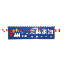 Metall Namensschild mit gewölbtem Logo M-Np02)