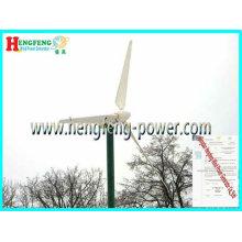 assentamento FRP 20KW por mãos as lâminas de turbina de vento