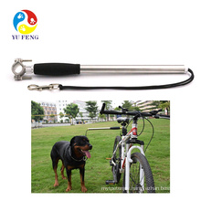 New Steel Dog Bike Leash Hands Free Bicycle Leash Dog Exercise
