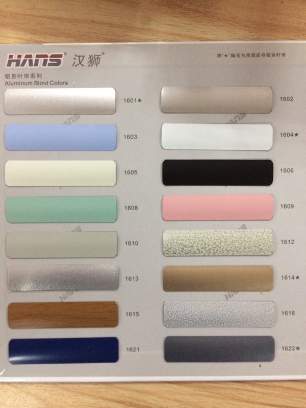 Aluminum Shutter color chip