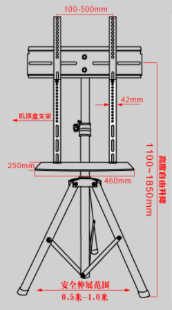 EM44 tripod TV stand size drawing