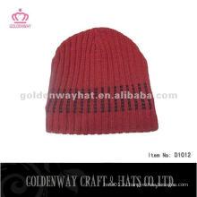 Детская шапочка-болонка D1012