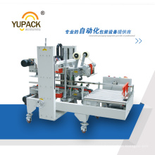 Yupack L Shape Side and Corner Sealing Automatic Box Sealing Machine