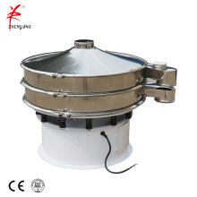 Coconut milk powder vibrating sieve classifier sifter