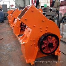 Ske High Quality Hammer Mill Crusher Machine