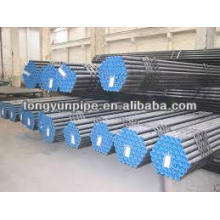 high quality cold drawn seamless pipe