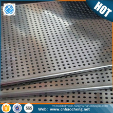 Stainless steel punching hole mesh perforated metal sheet