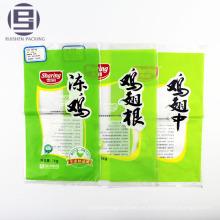 Bolsas planas impresas personalizadas para alimentos congelados