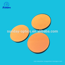 Optical Ultraviolet 260nm Cut-offer Filter