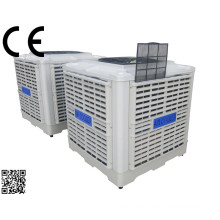 Three Phase 380V Big 3 Kw Evaporative Air Cooler