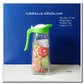 1.5L Glass Water Jug with Plastic Lid